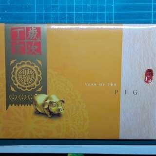 2007年 豬年 郵票 套摺