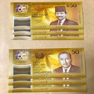 CIA 50 - 3 set of running pcs of Singapore Currency and Brunei Currency - same ending numbers