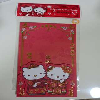 Hello kitty Red Packet