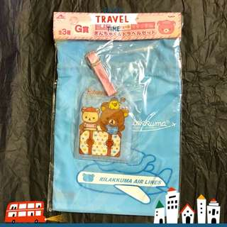 Rilakkuma Travel Tag with Pouch 鬆弛熊 一番くじ倶楽部 G賞