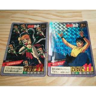 yuyu hakusho power level part 1 prism cards