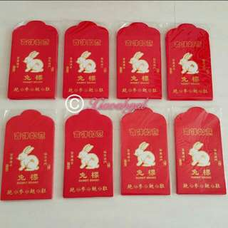 🌹34% ($2.90)▶️ MY FOLLOWERS ONLY🌹🚫Non Followers No Discounts🚫🐰AUTHENTIC BRAND NEW (8 Pieces in pack)◆ AUTHENTIC Abalone (Rabbit Brand 鲍参翅肚) Red packet (Packets) /Angbao / Little Envelope (Not even open to take pic)💋No pet No smoker Clean Hse💋