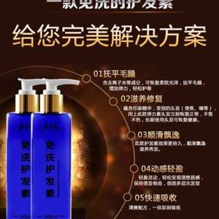 Hair conditioner without wash