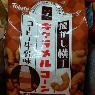Tohato 咖啡牛奶味 <期間限定>