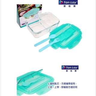 愛家寶玻璃保鮮盒1000ml