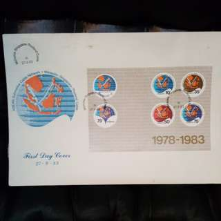 1978-1983 FDC.