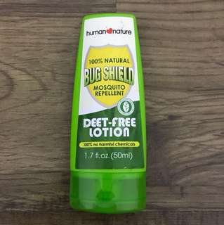 Human nature mosquito repellent