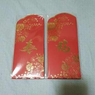 Ang Pao selling at $1 each