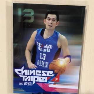 中華隊球員卡 - 呂政儒
