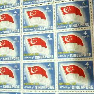 1960 3 june singapore national day stampsheet stamp sheet