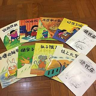 Asiapac Chinese Readers 读书乐