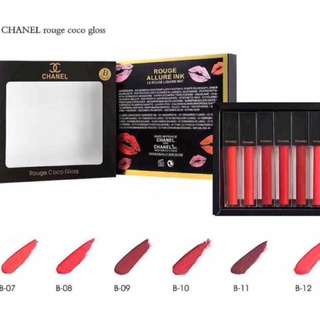 Chanel/YSL/Etude Lip Cream Set