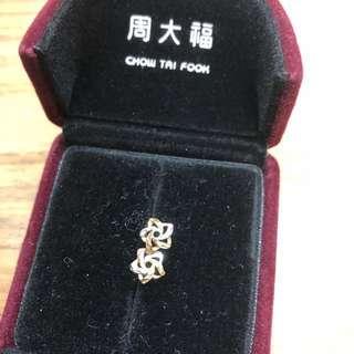 全新周大福18k黃,白,玫瑰金耳環