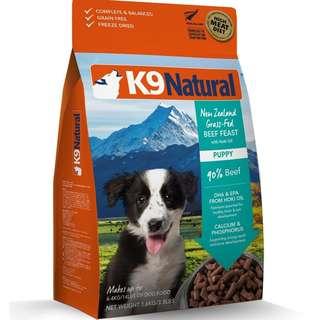 K9 Natural Puppy Beef & Hoki Freeze Dried Dog Food 3.5lb