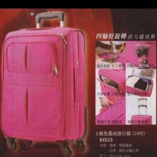 20吋登機行李箱/旅行箱(銷售級好還剩最後三個)