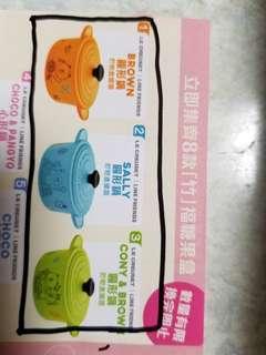 7-11 竹福糖果盒