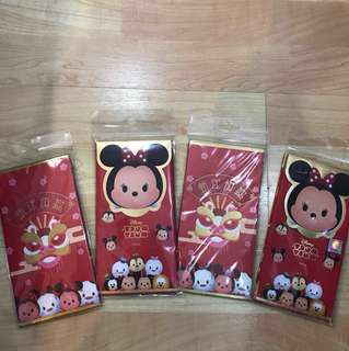 Tsum Tsum red packet