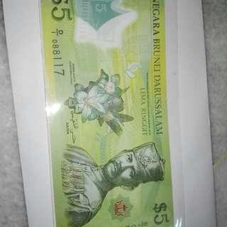 Brunei 5 $ Polymer banknote 2011