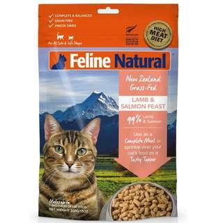 K9 Feline Natural Freeze Dried Lamb & Salmon 320gm