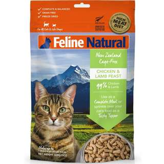 K9 Feline Natural Freeze Dried Chicken & Lamb - 320gm
