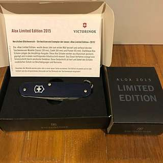 MIB Limited Edition Victorinox Alox Swiss Army Knife