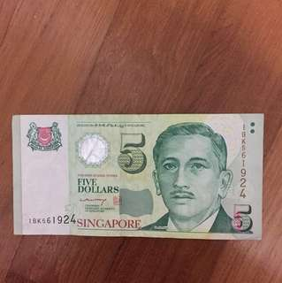 Old $5 note