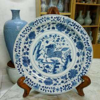 Ceramic Porcelain Plate Antique Antik 22