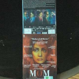 Mum movie dvd