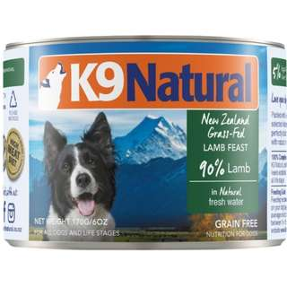 K9 Natural Lamb Feast Canned Dog Food