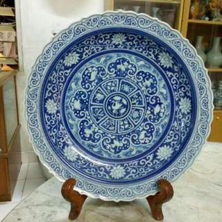 Ceramic Porcelain Plate Antique Antik 27