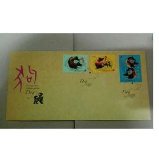 Singapore Lunar Dong series First day cover