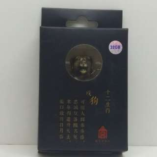 狗年3D古銅合金USB手指記憶棒