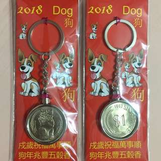 Brand new 2018 Lunar New Year Dog Year 1982 Lion Singapore First Series $1 Coin Key Chain For $12 Each.
