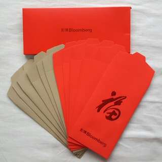 Bloomberg Red Packet/ Ang Pao