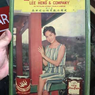 Vintage Tin Sign - 1940s/50s Actress Grace Chang aka Ge Lan