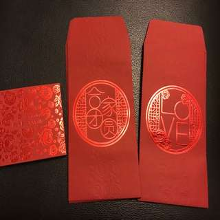 Red packets Far East mall 2018