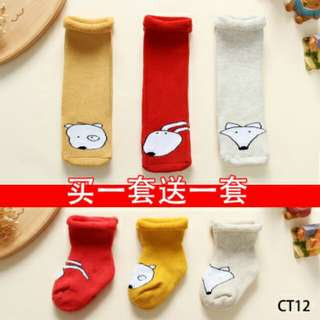 6 Pieces Baby Socks