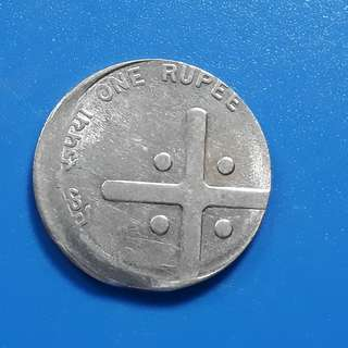 india - CENTER SHIFTED  - ERROR / MISPRINT Coin  - 2005 - 1 RUPEE - er26