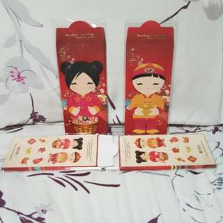 DBS Treasures Red Packet (Price For 1 Packet)
