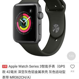 Iwatch 3/ Apple Watch 3