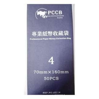 PCCB Banknote sleeve protector Size No.4