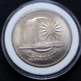 RM5 Tahun 1971