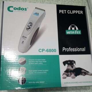 Codos CP-6800 PET CLIPPER(寵物电推毛剪)