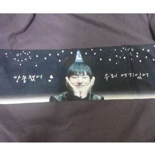 WANNA ONE YOON JISUNG SLOGAN