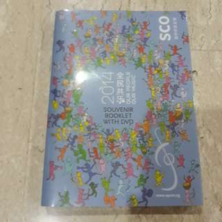 SCO Our People Our Music Souvenir DVD