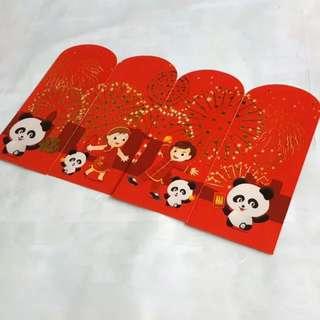 Bank Of China BOC Red Packet/ Ang Pao