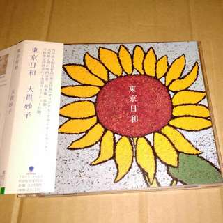 破底價 (售$78+包平郵) 東京日和ost日版cd(坂本龍一)參與編曲