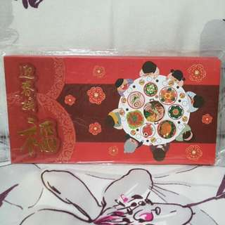 Lee Kum Kee Red Packet