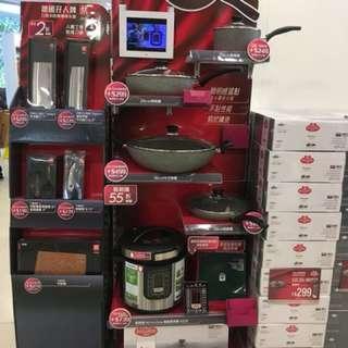 售萬寧鍋具系列或德國孖人牌刀具