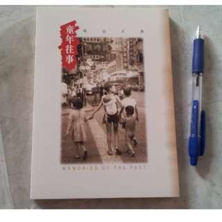 Postcard 昔日香港:童年往事(一套20張)